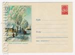 ХМК СССР 1959 г. 895  1959 22.01 Зима в колхозной деревне