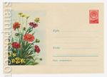 ХМК СССР 1959 г. 901  1959 29.01 Цветы