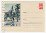 ХМК СССР 1959 г. 905  1959 02.02 Лыжники в хвойном лесу