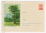 ХМК СССР 1959 г. 908  1959 12.02 Кавказский пейзаж