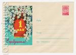 ХМК СССР 1959 г. 911 Dx2  1959 16.02 1 Мая. С праздником!