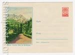 ХМК СССР 1959 г. 917  1959 24.02 Алупка. Вид на Ай-Петри