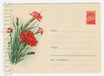 ХМК СССР 1959 г. 924  1959 11.03 Гвоздики