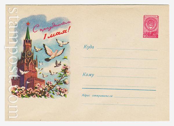 927 Dx2 ХМК СССР  1959 11.03 С праздником 1 Мая!