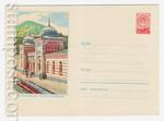 ХМК СССР 1959 г. 930  1959 14.03 Железноводск. Грязелечебница