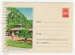 ХМК СССР 1959 г. 934  1959 16.03 Боржоми. Парк. Источник № 1
