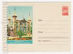 ХМК СССР 1959 г. 941  1959 16.03 Пятигорск. Лермонтовская галерея