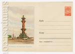 ХМК СССР 1959 г. 946  1959 17.03 Ленинград. Ростральная колонна