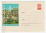 ХМК СССР 1959 г. 947  1959 17.03 Сочи. Санаторий им. Орджоникидзе