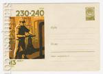 ХМК СССР 1959 г. 952  1959 28.03 Добыча нефти
