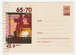 ХМК СССР 1959 г. 953  1959 28.03 Производство проката