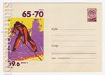 ХМК СССР 1959 г. 954  1959 28.03 Производство чугуна