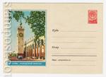 ХМК СССР 1959 г. 955  1959 28.03 Сочи. Городской вокзал
