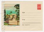 ХМК СССР 1959 г. 956  1959 28.03 Сочи. Спуск к морю