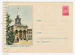 ХМК СССР 1959 г. 957  1959 30.03 Красноярск. Речной вокзал