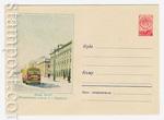 ХМК СССР 1959 г. 965  1959 09.04 Московская улица в Воркуте