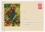 ХМК СССР 1959 г. 966  1959 10.04 Девочка с букетом осенних листьев
