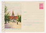 ХМК СССР 1959 г. 968  1959 08.05 Главный корпус Миргородского курорта