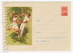 ХМК СССР 1959 г. 974  1959 12.05 Танец у березы