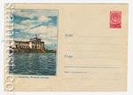 ХМК СССР 1959 г. 975  1959 19.05 Калинин. Речной вокзал