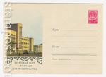 ХМК СССР 1959 г. 993  1959 24.06 Улан-Удэ. Дом правительства