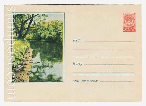 995 ХМК СССР  1959 27.06 Летний пейзаж, берег реки