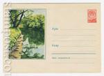 ХМК СССР 1959 г. 995  1959 27.06 Летний пейзаж, берег реки