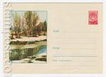 ХМК СССР 1959 г. 989  1959 19.06 Весенний пейзаж
