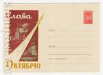 ХМК СССР 1959 г. 990  1959 19.06 Слава Октябрю! Космическая ракета
