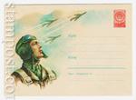 ХМК СССР 1959 г. 1000  1959 03.07 Летчик. Звено самолетов