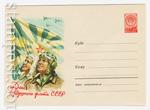 ХМК СССР 1959 г. 1002  1959 04.07 День Воздушного флота СССР