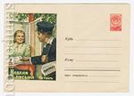 ХМК СССР 1959 г. 1005 Dx2  1959 04.07 Неделя письма. Почтальон