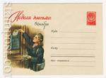 ХМК СССР 1959 г. 1006  1959 07.07 Неделя письма. Девушка опускает письма в ящик