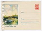 ХМК СССР 1959 г. 1012  1959 17.07 Москва. Большой Каменный мост
