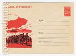 """ХМК СССР 1959 г. 1014  1959 17.07 Слава Октябрю! Матросы, """"Аврора"""""""