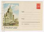 ХМК СССР 1959 г. 1023  1959 27.07 Москва. Высотное здание на Смоленской площади
