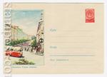 ХМК СССР 1959 г. 1038 Dx2  1959 19.08 Смоленск, Улица Ленина