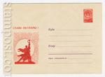 ХМК СССР 1959 г. 1046  1959 02.09 Слава Октябрю! Рабочий и колхозница