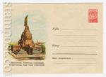 ХМК СССР 1959 г. 1060 Dx2  1959 1060 Севастополь. Памятник очаковцам