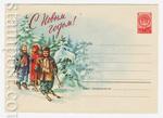 ХМК СССР 1959 г. 1065  1959 03.10 С Новым годом! Дети на лыжной прогулке