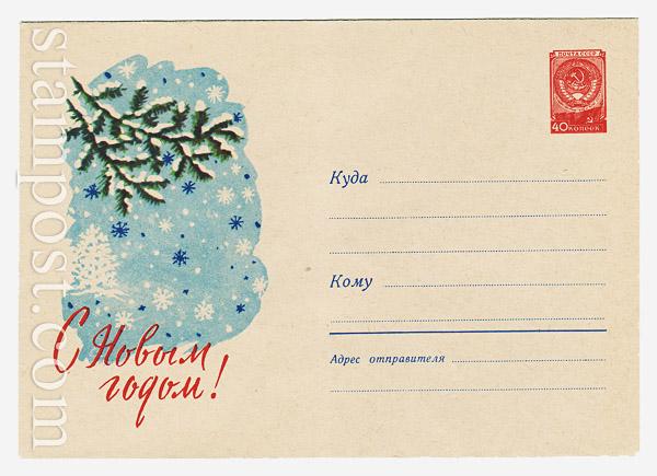 1073 ХМК СССР  1959 30.10 С Новым годом! Ф.Ольховой. Ветка елки и снежинки.