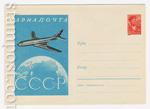 ХМК СССР 1959 г. 1080  1959 24.11 АВИА. ТУ-104 над земным шаром