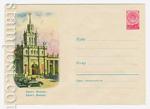 ХМК СССР 1959 г. 1081  1959 24.11 Брест. Вокзал