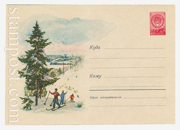 1082 Dx2 ХМК СССР  1959 24.11 Лыжники, вдали железнодорожный состав