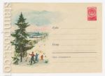 ХМК СССР 1959 г. 1082 Dx2  1959 24.11 Лыжники, вдали железнодорожный состав