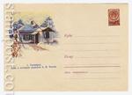 ХМК СССР 1959 г. 1084  1959 24.11 Таганрог. Дом, в котором родился Чехов