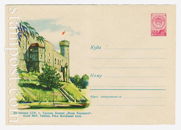 """1085 ХМК СССР  1959 24.11 Таллин. Башня """"Пик Херманн"""""""