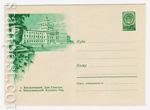 ХМК СССР 1959 г. 1088  1959 26.11 Хмельницкий. Дом Советов
