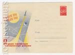 ХМК СССР 1959 г. 1094  1959 14.12 Первая советская космическая ракета