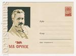 ХМК СССР 1959 г. 1093  1959 12.12 М.В.Фрунзе